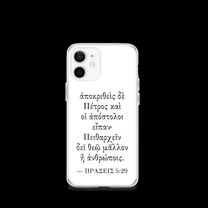 iPhone case with Biblical Greek (Acts 5:29) with white iPhone 12 Mini (closed)