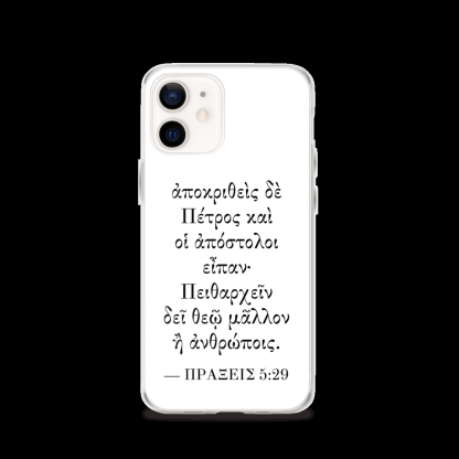 iPhone case with Biblical Greek (Acts 5:29) with white iPhone 12 (closed)
