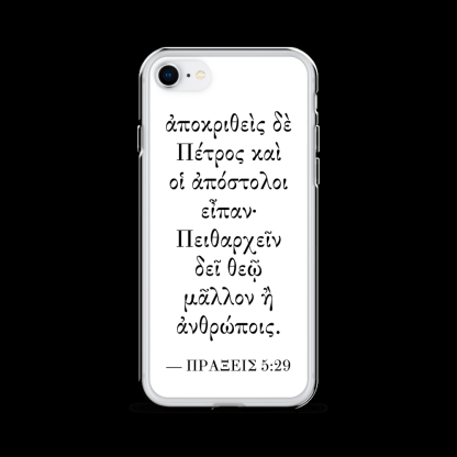 iPhone case with Biblical Greek (Acts 5:29) with white iPhone SE (closed)