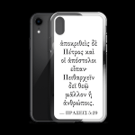 iPhone case with Biblical Greek (Acts 5:29) with black iPhone XR (open)