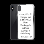 iPhone case with Biblical Greek (Acts 5:29) with black iPhone XS Max (open)