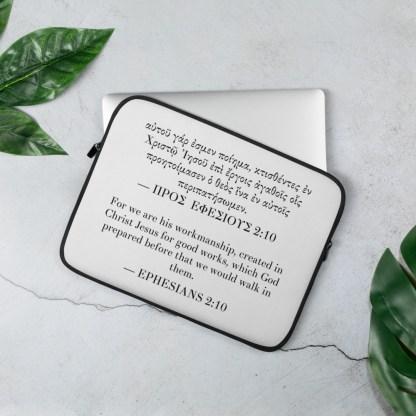 Bilingual laptop sleeve (13 inch) with Biblical Greek / English (Ephesians 2:10) on table