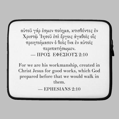 Bilingual laptop sleeve (15 inch) with Biblical Greek / English (Ephesians 2:10)