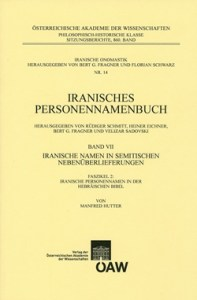 pnb-schmitt-2016