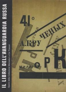 biblion-edizioni-avanguardia-russa