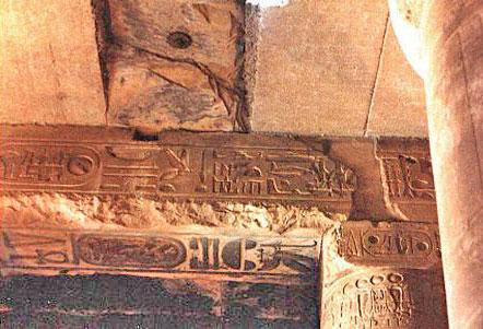 Macchine volanti di Abydos in Egitto
