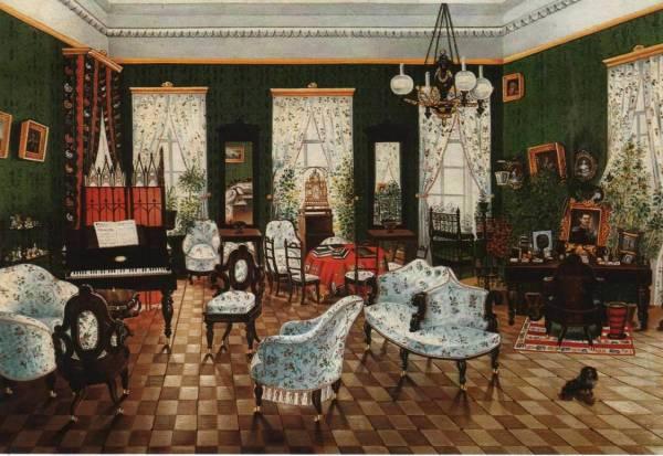 Реализм в русской живописи 1819 веков Искусство