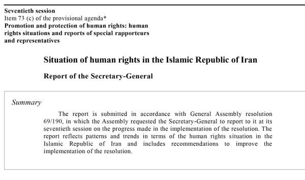 Ahead of President Rouhani visit, Iran human rights ...
