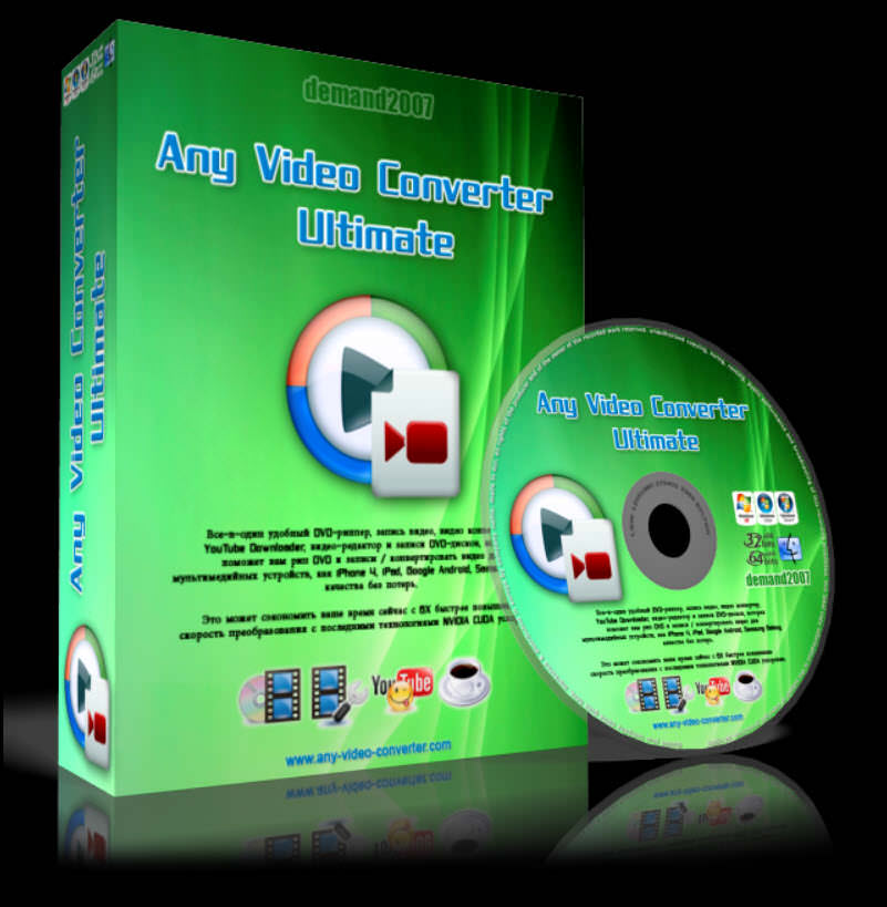 Any Video Converter Ultimate 6.0.9 Crack is Here ! | LifeTime Version