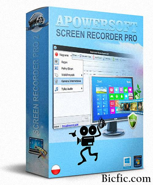 Apowersoft Screen Recorder Pro 2.1.9 Crack is Here ! | LifeTime