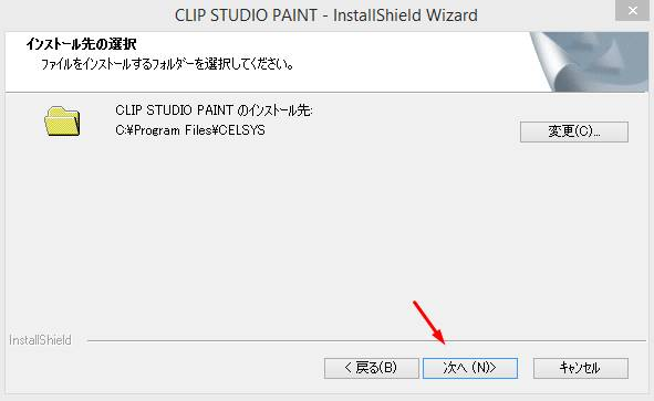 clip studio paint ex serial number pic 3
