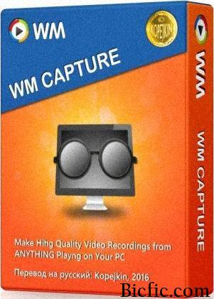 WM Capture 8.8.2 Crack is Here ! | Lifetime Version