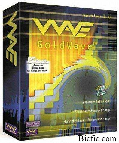 goldwave full crack