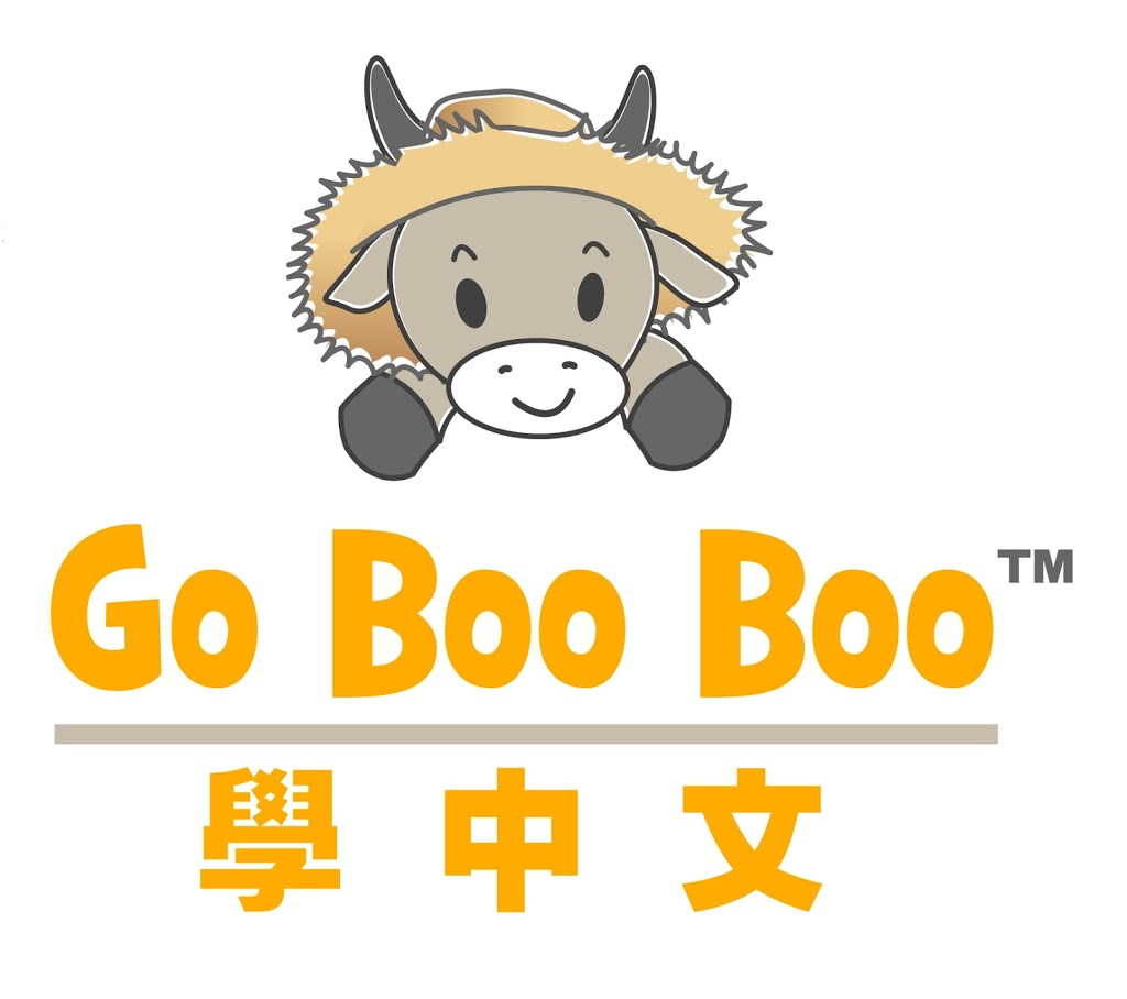 go boo boo chinese language learning for kids includes both zhuyin