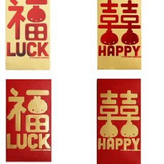 Lucky Big Red Envelopes $50 Value