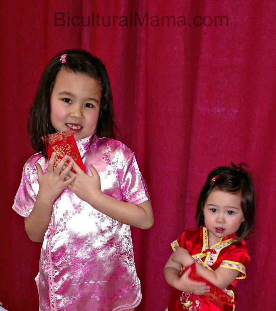 Panda Express Girls in Chinese Clothes