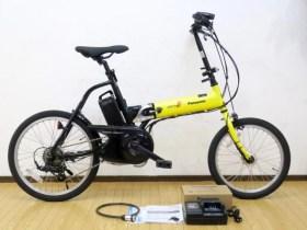 未走行 Panasonic 折畳み電動アシスト自転車 オフタイム BE-ELW07Y 人気のイエロー