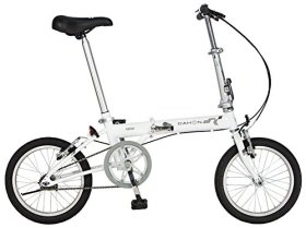 Dahon POP Folding Bike~ 16 Inch Wheels With a Single Speed Drivetrain. White