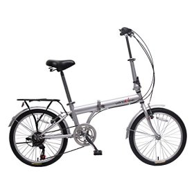 unYOUsual U transformer 20″ Folding City Bike Bicycle 6 Speed Shimano Gear Steel Frame Mudguard Rear Carrier Silver