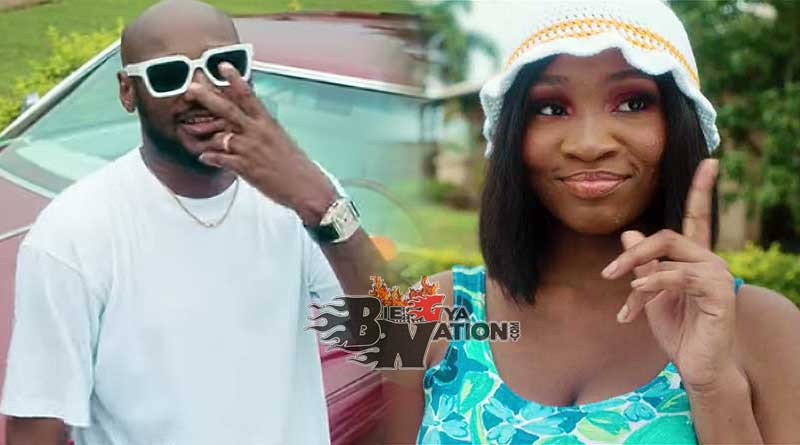 2Baba ft Syemca Target You Music Video directed by Unlimited LA