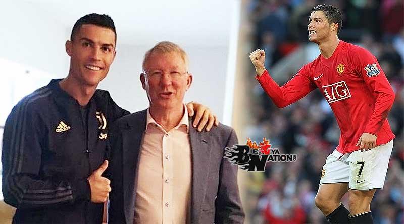 Man Utd sign Cristiano Ronaldo from Juventus.