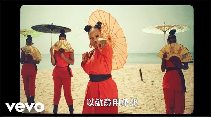 yemi alade oga music video.
