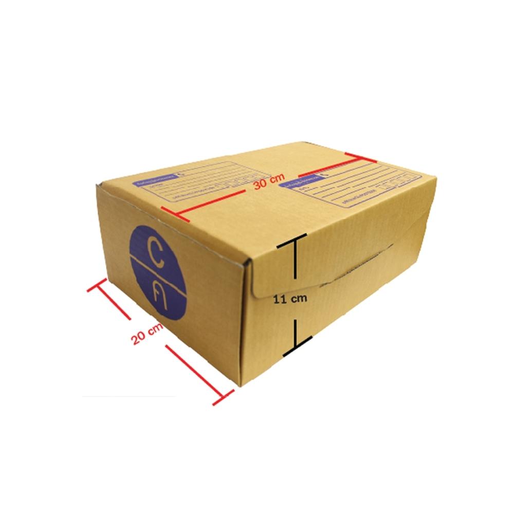 กล่องไดคัท-น้ำตาลKA เบอร์ ค