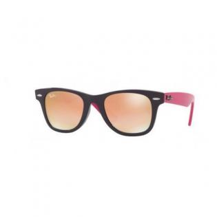 https://i1.wp.com/www.bigbuy.net/267600-product_card/ochelari-de-soare-pentru-copii-ray-ban-rj9066s-7021b9-47-mm.jpg?w=1140&ssl=1