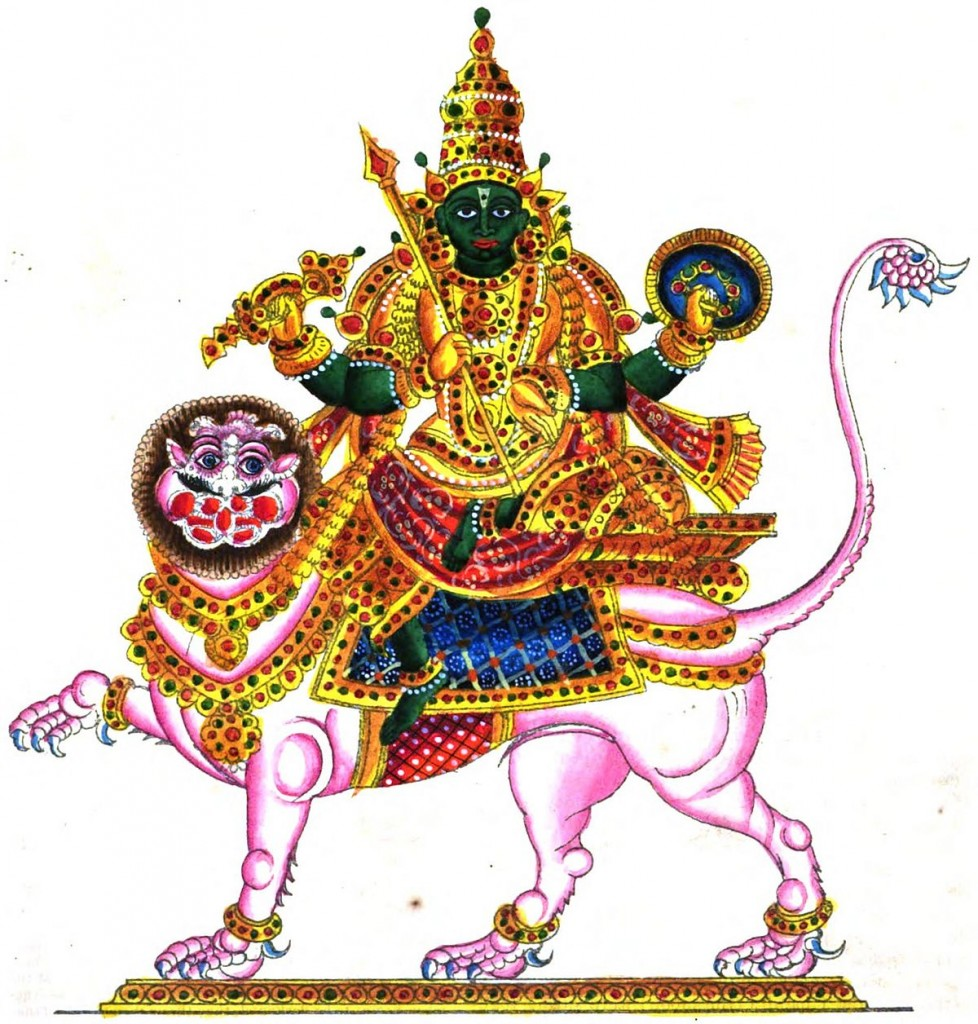 Rahu Mantra - 'Om Rang Rahave Namah' - For Success, Fame & Glory