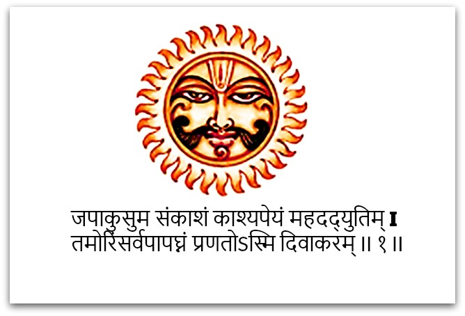 Navagraha Stotram The Most Powerful Mantra For All Nine Planets