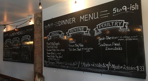 saltlick-main-menu