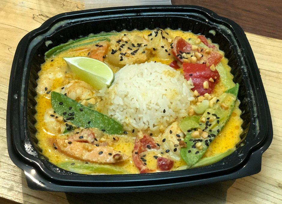 turtle jacks yellow coconut curry bowl
