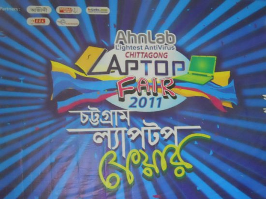 laptop-fair-chittagong-2