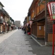 Samurai Viertel