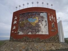 Turkreich
