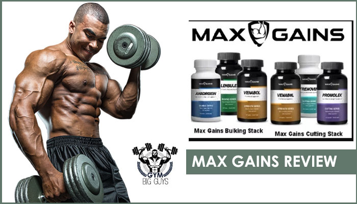 Max Gains Review – Natural Anabolic Alternatives Steroids! [2020]