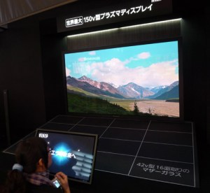 CEATEC Japan 2008: Images and Visions from the Show: BigPictureBigSound