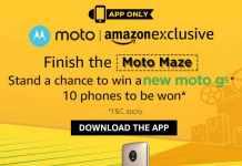 MotoG5_PC_990X500