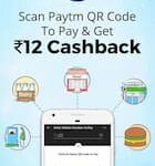 Paytm Scan And Pay-Get Rs 12