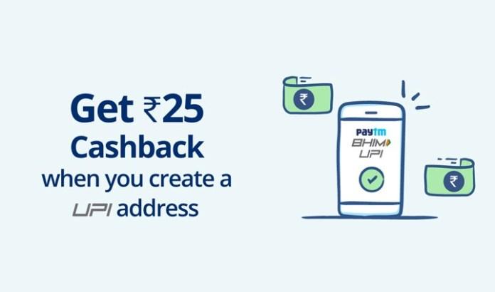 upi25xs - Paytm UPI Offer : Create UPI Address and Get Rs.25 Cashback