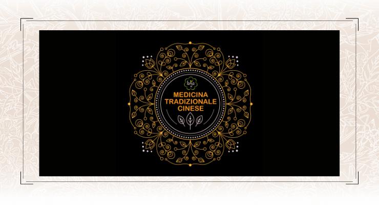Carta regalo medicina tradizionale cinese