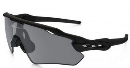 Gafas Oakley Radar Fotocromaticas