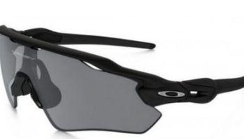 Gafas Oakley Radarlock Fotocromaticas