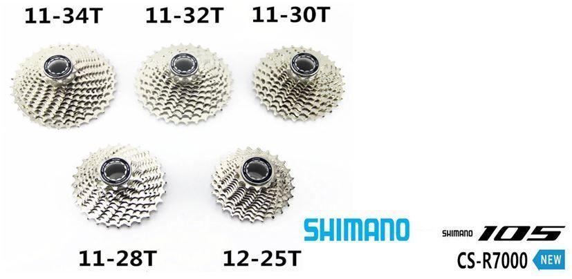 Casette Shimano 105 CS-R7000