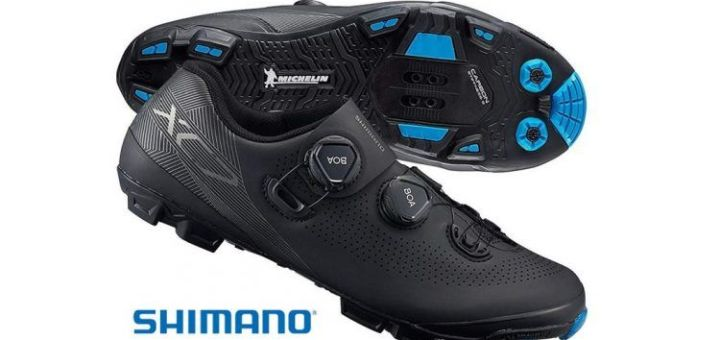 Zapatillas Shimano XC701