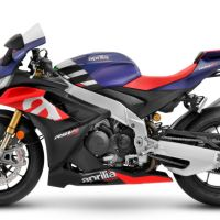 What Do You Want To Know? 2021 Aprilia RSV4