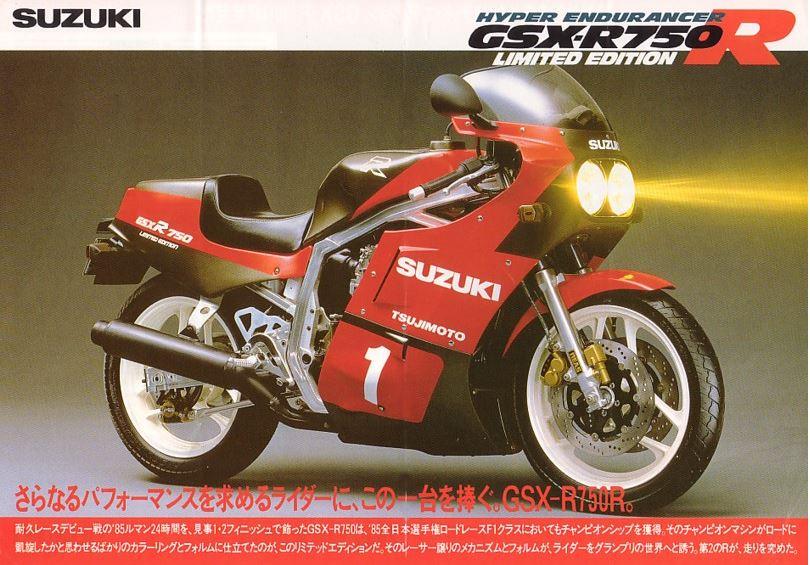 Suzuki calls it the Hyper Endurancer!