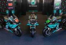 2020 Yamaha YZF-R1 Petronas Edition - Paddock