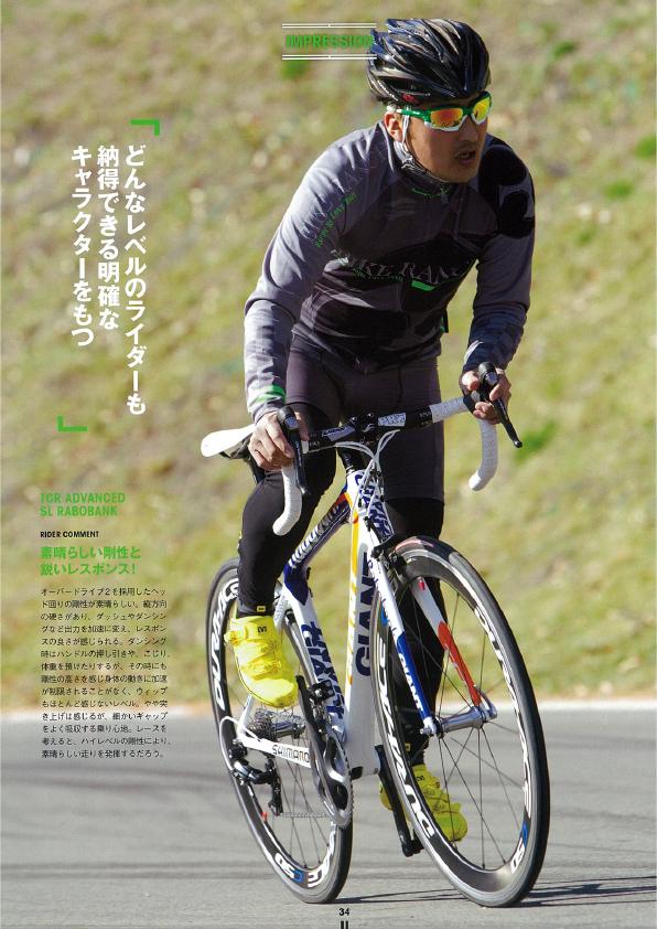 bike-media3
