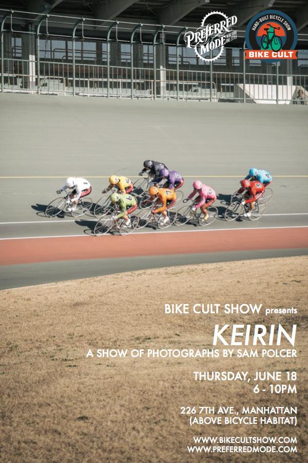Buke-Cult-Show